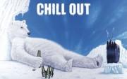 Ponovoletni chill out - trideseta in štirideseta