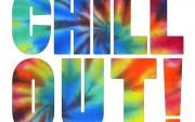 Ponovoletni chill out - sedemdeseta