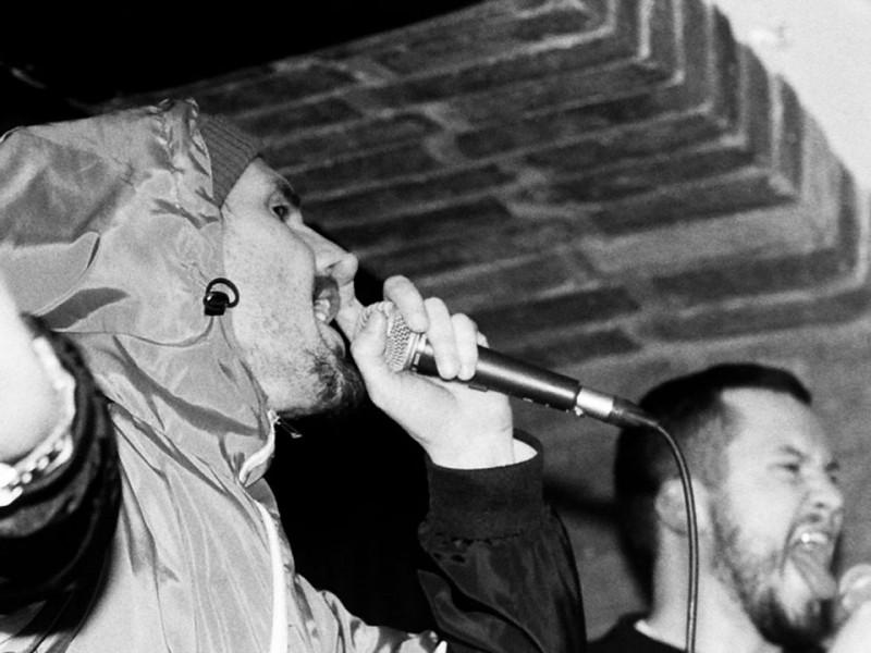 Mrigo & Ghet f. Tha Godz + Vazz, DJ Toljo // Predstavitev albuma 'ŠE'